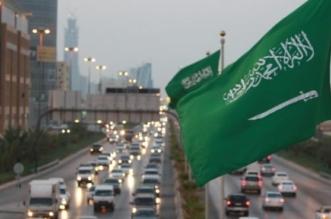 21 جلسة نقاش تجمع قياديّي عالم المال والأعمال محليًّا وعالميًّا في الرياض - المواطن