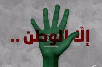 إلغاء متابعة أعداء الوطن .. صفعة لمرتزقة الإعلام وتوابع تنظيم الحمدين - المواطن