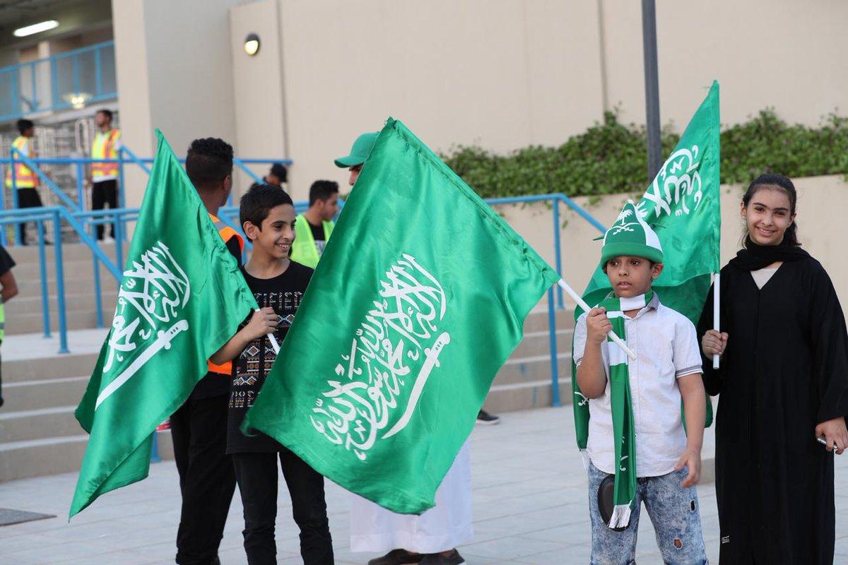 صور.. أجواء حماسية قبل مباراة المنتخب السعودي والبرازيل