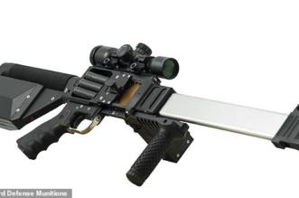 صور.. الجيش الأميركي يختبر سلاحاً جديداً يقذف 4 رصاصات دفعة واحدة - المواطن