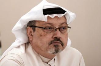 البحرين: الأحكام في قضية خاشقجي تعكس نزاهة القضاء السعودي - المواطن