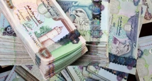 تباين أسعار العملات العربية والأجنبية مقابل الريال السعودي اليوم الخميس