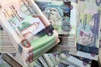 تعرف على أسعار العملات العربية والأجنبية مقابل الريال اليوم الخميس - المواطن