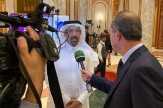 الفالح: كانت هناك محاولات لإفشال مبادرة مستقبل الاستثمار ولم تنجح - المواطن
