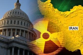 """صقور الكونغرس يسنون مخالبهم لنهش """"إيران"""" وتقليم أظافرها - المواطن"""