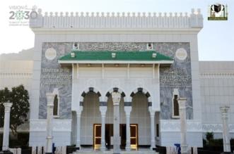 معرض الحرمين ومكتبة المسجد النبوي تستقبل الزوار على مدار الـ 24 ساعة - المواطن
