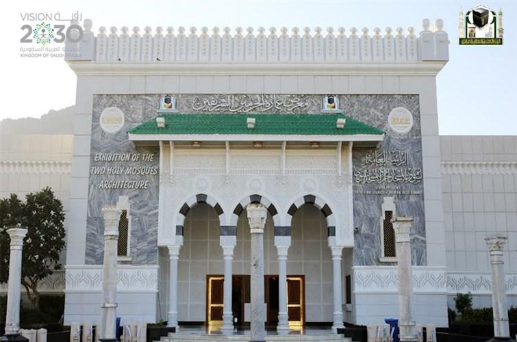 معرض الحرمين ومكتبة المسجد النبوي تستقبل الزوار على مدار الـ 24 ساعة