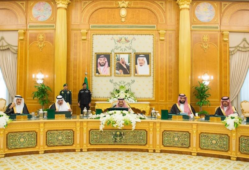 برئاسة الملك.. مجلس الوزراء يعدل قائمة النشاط المستثنى من الاستثمار الأجنبي - المواطن