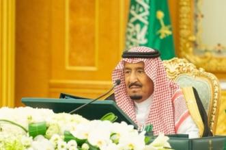الملك يرأس جلسة الوزرء