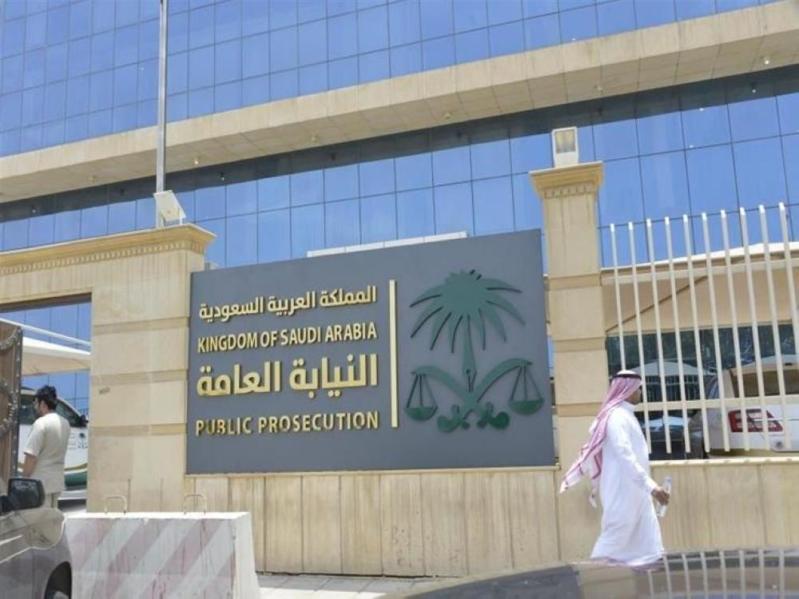 النيابة العامة تحدد ضوابط استعمال الوسائل الإلكترونية في التبليغات القضائية