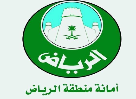 إيقاف الخدمات عن 91 مبنى مخالفاً للأنشطة وتصحيح أوضاع 17 منشأة في نمار