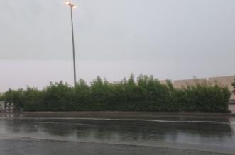 امطار الدمام