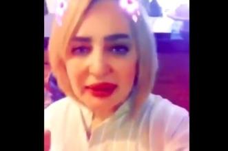 بدرية احمد
