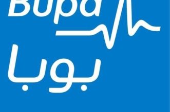 بوبا العربية شعار6