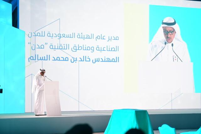 الفالح: تدشين استراتيجية مدن مبادرة مهمة تعزز مسؤوليتها لتمكين الصناعة الوطنية - المواطن