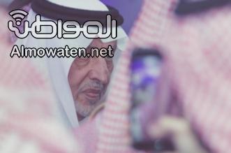 """""""المواطن"""" توثق تدشين الفيصل لبيبان مكة .. طموح وانطلاق لرواد الأعمال - المواطن"""