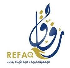 وظيفة إدارية لحملة الشهادة الجامعية بجمعية رعاية الأيتام بحائل - المواطن