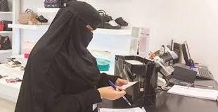 مفتشات عمل الرياض يضبطن عدة مخالفات لقرارات التأنيث والتوطين