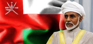 سلطنة عمان ترحب بما اتخذته المملكة من إجراءات شفافة بشأن قضية خاشقجي - المواطن