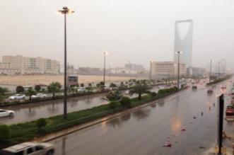 الثلاثاء يشهد تقلبات جوية مثيرة في معظم أنحاء المملكة - المواطن