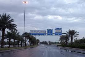 تنبيه من الأرصاد لأهالي الباحة.. والمدني يُحذر - المواطن