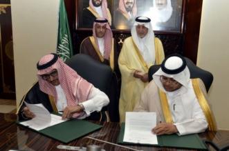 الفيصل يشهد توقيع اتفاقية بين موهبة وتعليم جدة - المواطن