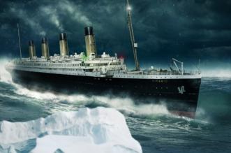 تيتانيك 2 تستعد للإبحار! - المواطن