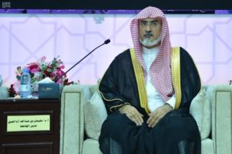 بـ4 محاور.. جامعة الإمام تناقش دور التعليم والإعلام لمواجهة الحملات ضد المملكة - المواطن