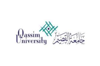 وظائف أكاديمية شاغرة في جامعة القصيم - المواطن