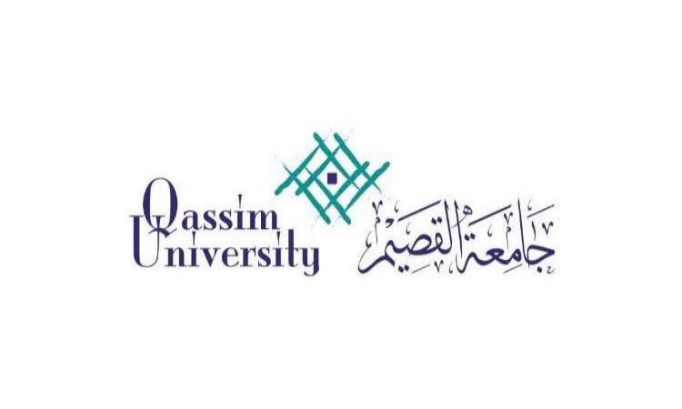 أسماء المرشحين والمرشحات للقبول ببرامج الدراسات العليا في جامعة القصيم