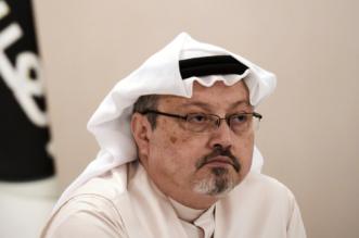 فريق سعودي تركي بطلب من الرياض للتحقيق في اختفاء خاشقجي - المواطن