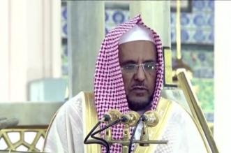 خطيب المسجد النبوي يتحدث عن أفضال الذكر والمحافظة عليه - المواطن