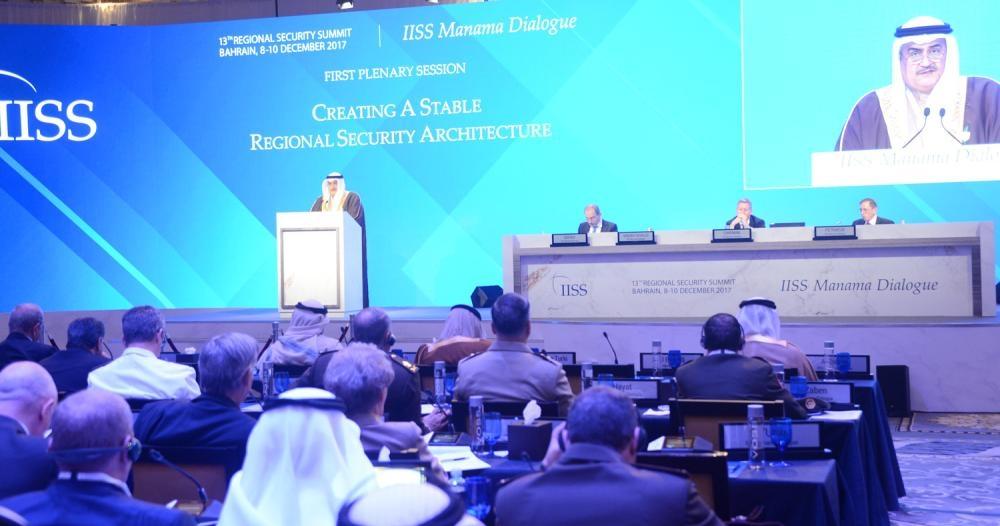 مؤتمر حوار المنامة..  معًا لمواجهة أفعى الإرهاب الأسود