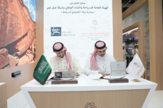 اتفاقية بين السياحة وجبل عمر لتسخير أكثر التقنيات تطورًا لخدمة زوار المملكة - المواطن