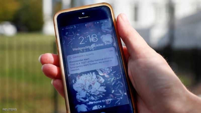 الأمن العام: احذروا المكالمات الهاتفية والرسائل المجهولة