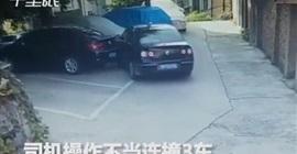 فيديو.. كارثة في ساحة انتظار بسبب رعونة سائق! - المواطن
