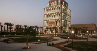 #وظائف شاغرة في جامعة الملك سعود