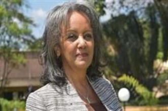 البرلمان الإثيوبي يُعين سهلي زودي رئيسة للبلاد - المواطن