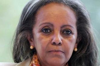 تعرف على سهلي ورق زودي أول امرأة تتربع على كرسي الرئاسة في إثيوبيا - المواطن
