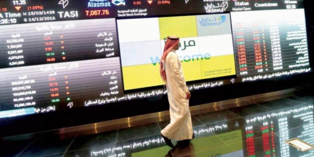 مؤشر الأسهم السعودية يستهل تعاملات الأسبوع مرتفعًا