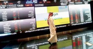 مؤشر الأسهم السعودية يغلق مرتفعًا بتداولات 7.8 مليارات ريال