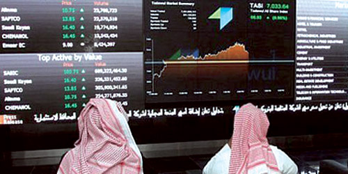 مؤشر الأسهم يغلق منخفضًا 66.23 نقطة