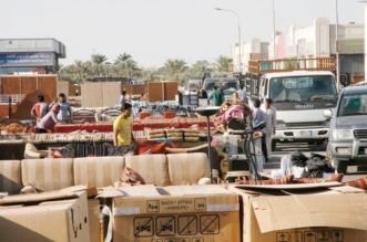260 مخالفة لنظام الإقامة بسوق الحراج في الدمام - المواطن
