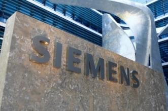 وظائف إدارية شاغرة في شركة سيمينس بجدة والدمام - المواطن