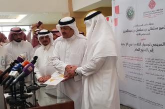 سلطان بن سلمان: دمج المعاقين له فوائد تعليمية وعلاجية واجتماعية - المواطن