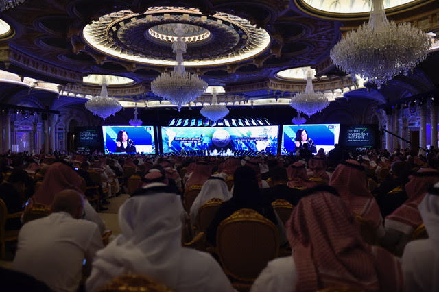 سابك تنضم إلى قادة الأعمال العالميين في مبادرة مستقبل الاستثمار