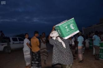 توزيع 37 طنًا من السلال الغذائية بالضالع - المواطن