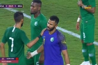 مباراة السعودية ضد البرازيل تشهد الطرد الأول للأخضر في 2018 - المواطن
