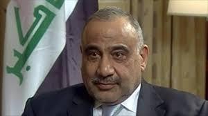 وصية مؤثرة من العبادي إلى عادل عبد المهدي