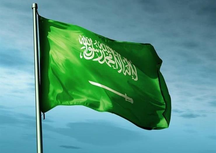 #المملكة تدين حادث الهجوم على الجيش في #النيجر